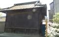熊野神社 (6)