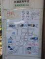熊野神社 (10)