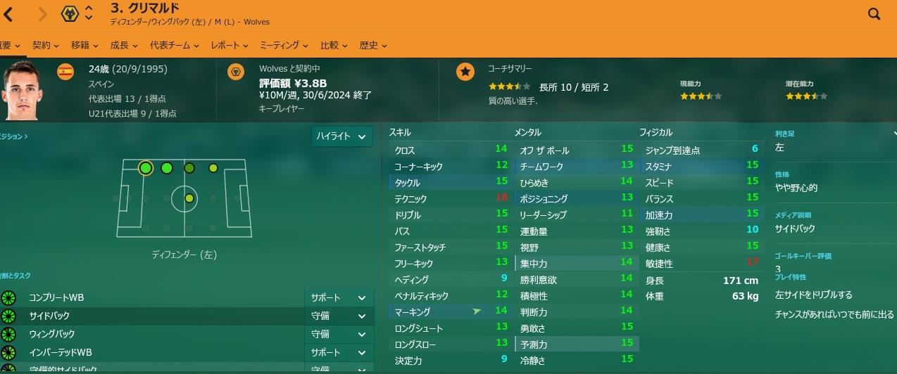 gorimaru2ww.jpg