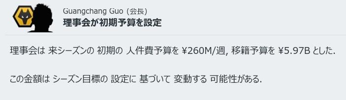 syoki5ww.jpg