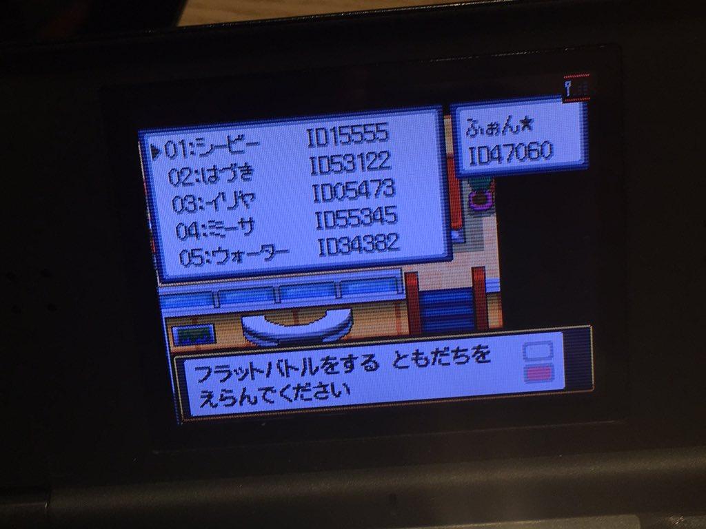 Y8tS6jPl.jpg