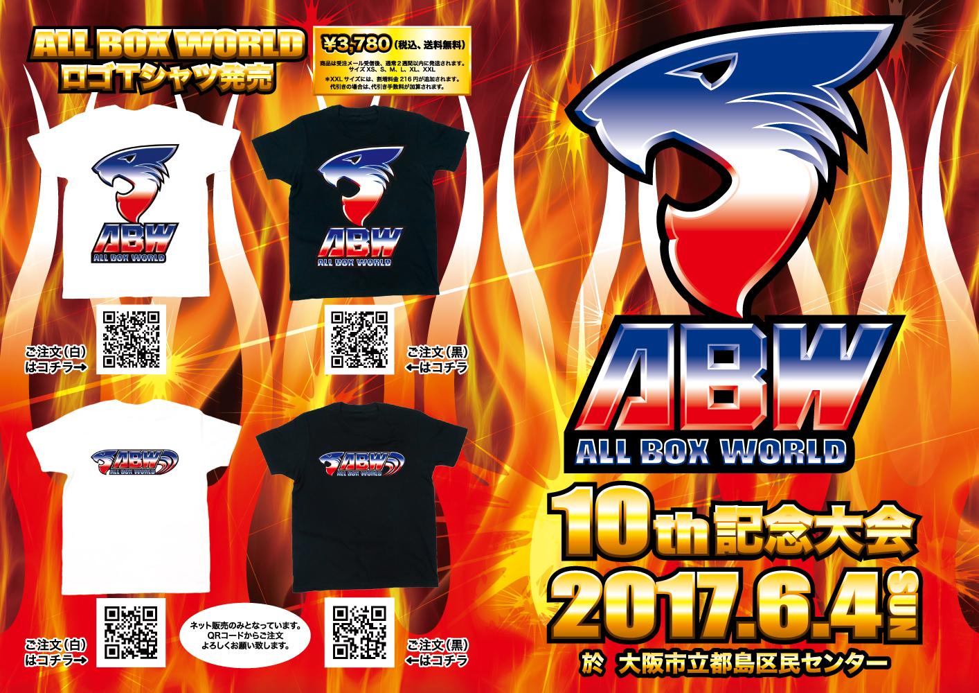 ABW10th_p1p8.jpg