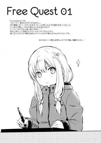 Comic1☆11フリーペーパー