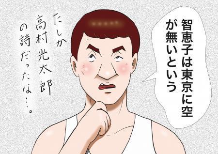 ちえこ_convert_20170429044854