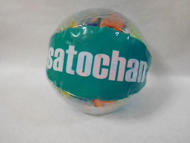 サトちゃんビーチボール1