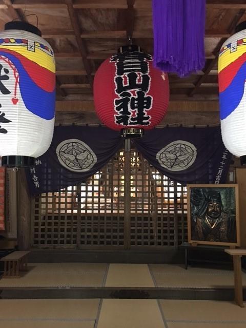 5春日山神社 (2)