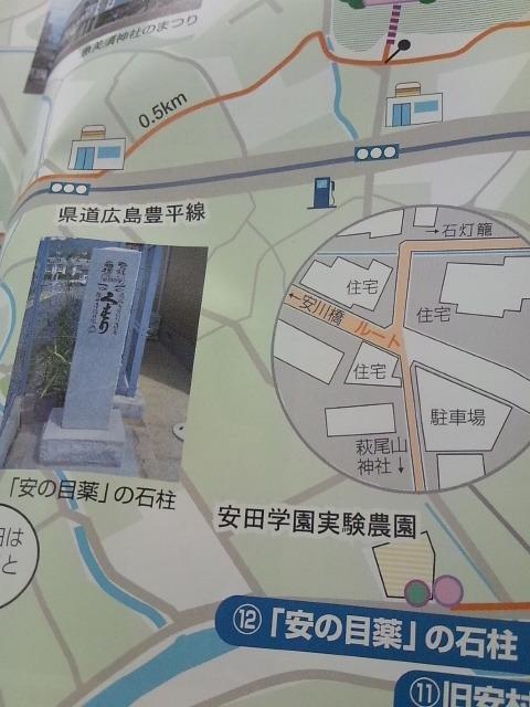 DVC170707kuyakusyo (4)