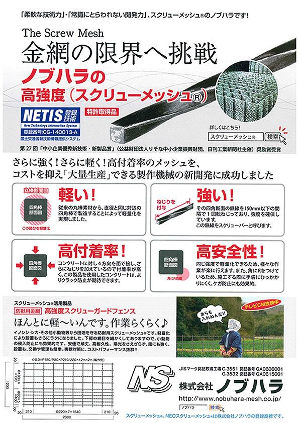 catalog_flyer.jpg