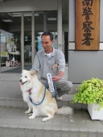 パトロール犬IMG_7500