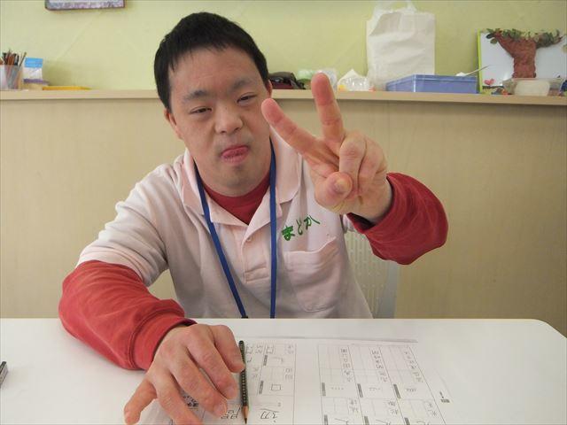 社会福祉法人円まどかDSCF6527 (2)_R