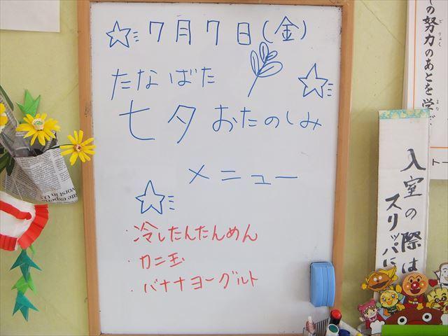 社会福祉法人円まどかDSCF6631 (1)_R