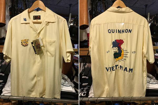 sugarcane-s-shirts5-7.jpg