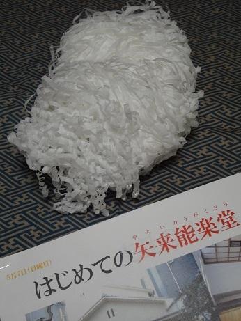 使用後の蜘蛛の糸