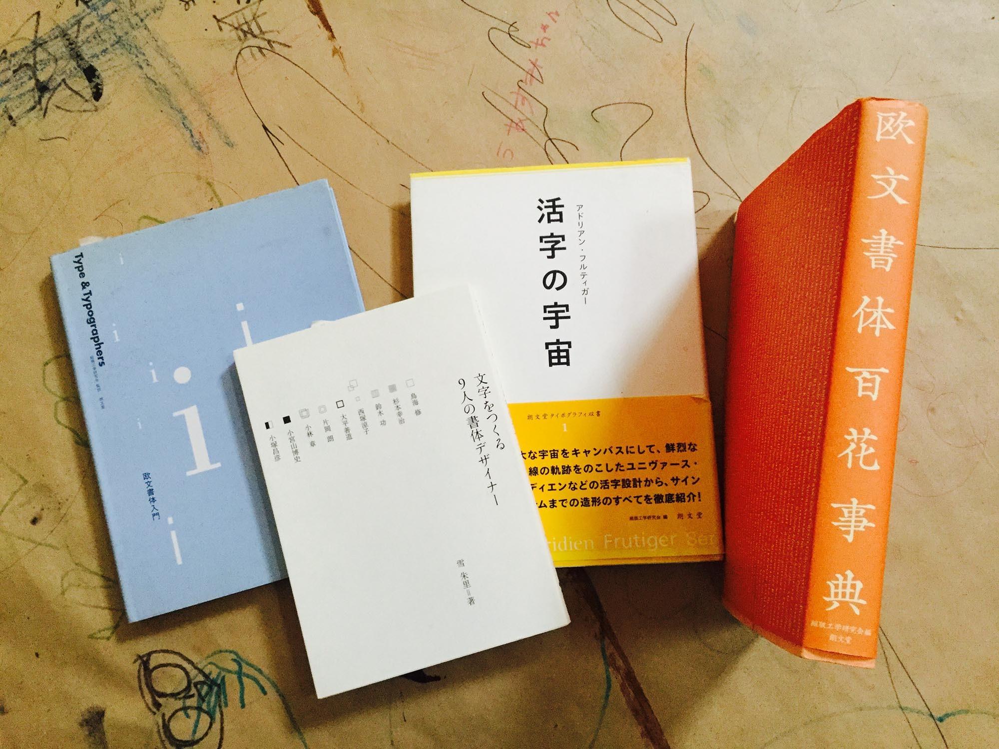 20170607_book_3.jpg