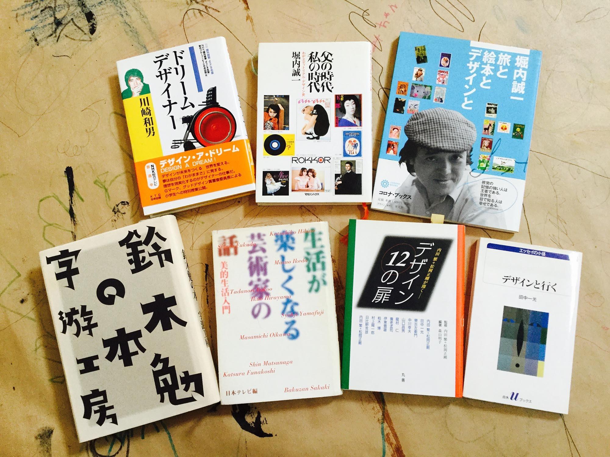 20170607_book_4.jpg