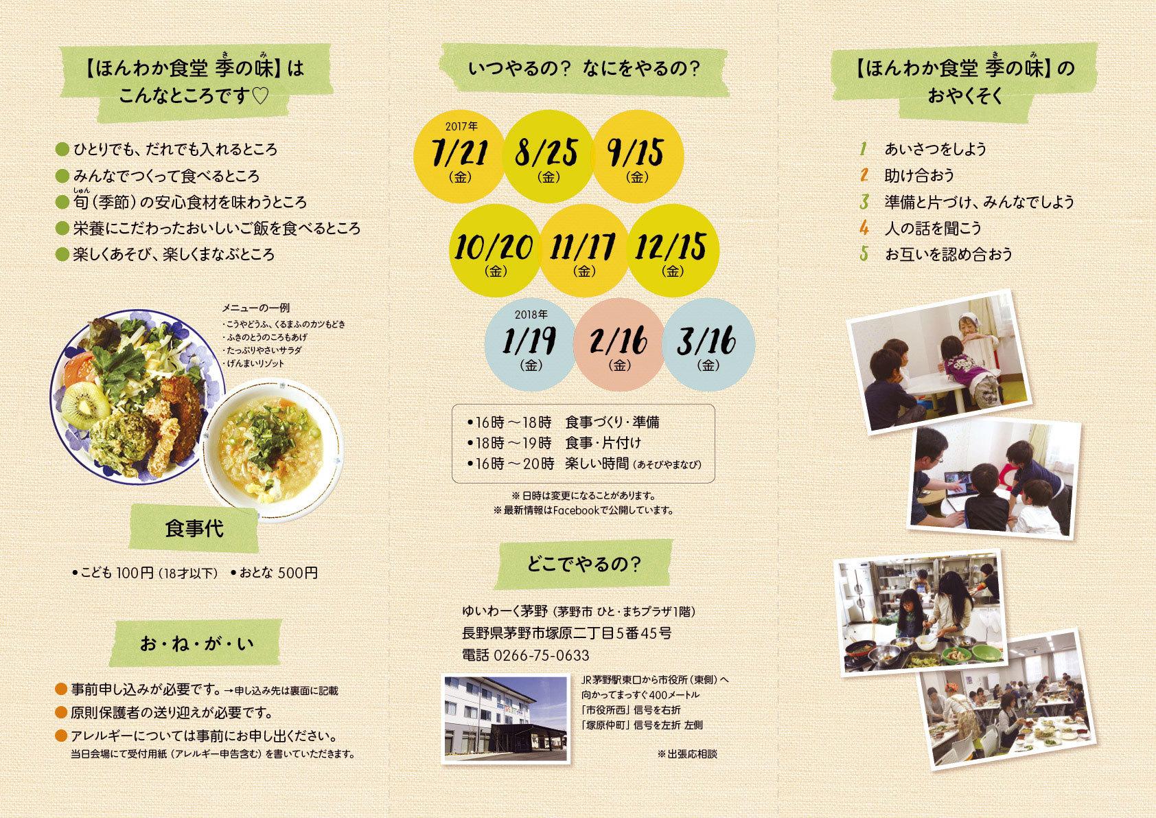 kinomi_leaf_2_naka.jpg