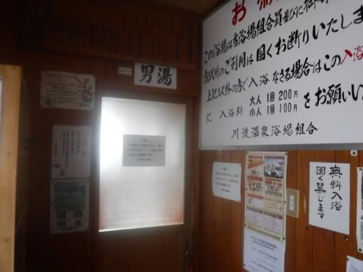 DSCF0905.jpg