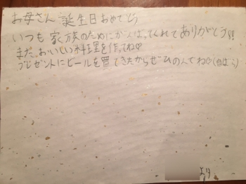 170531_1.jpg