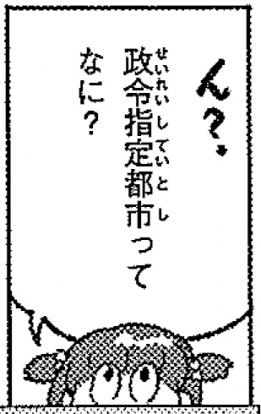 170627_3.jpg