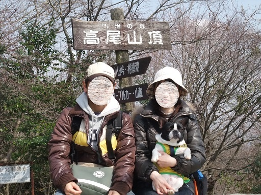 7-5高尾山へ