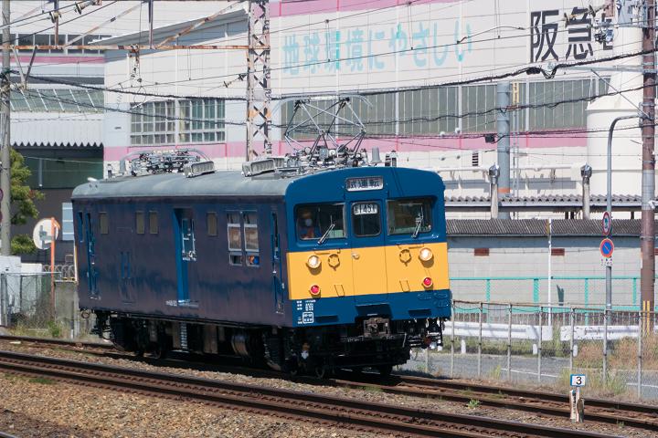 クモヤ145-749s