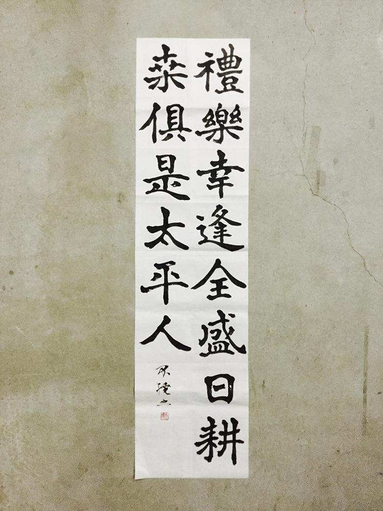 20170522_kanji_4s.jpg