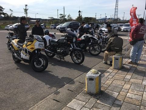 道の駅東由利2