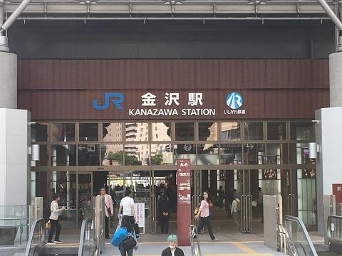 22金沢駅