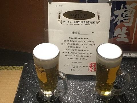 27ビール