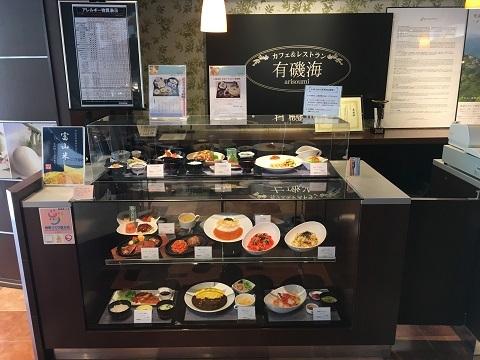 14レストラン