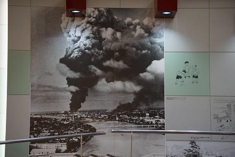 47新潟地震
