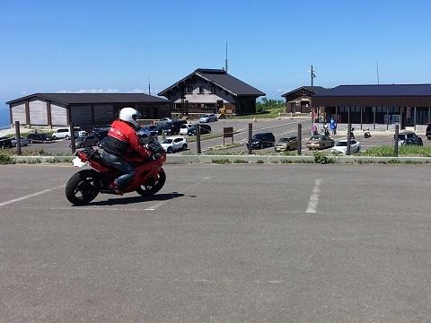12野田出発