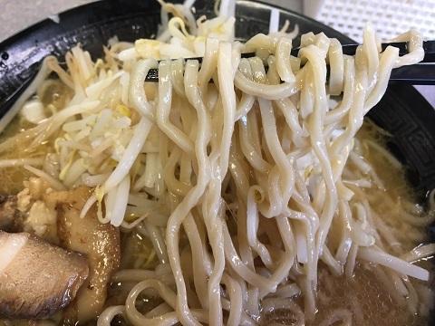 がっつり麺