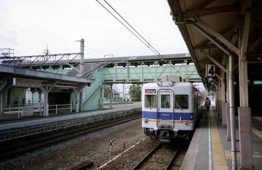 19951203港区散歩874-1