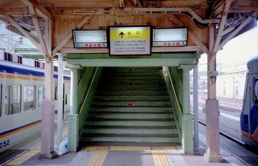 19951203港区散歩875-1