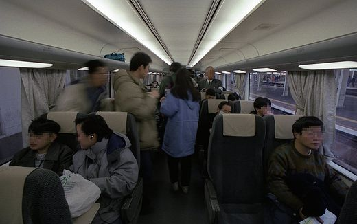 19960218タンゴディスカバリ-928-1