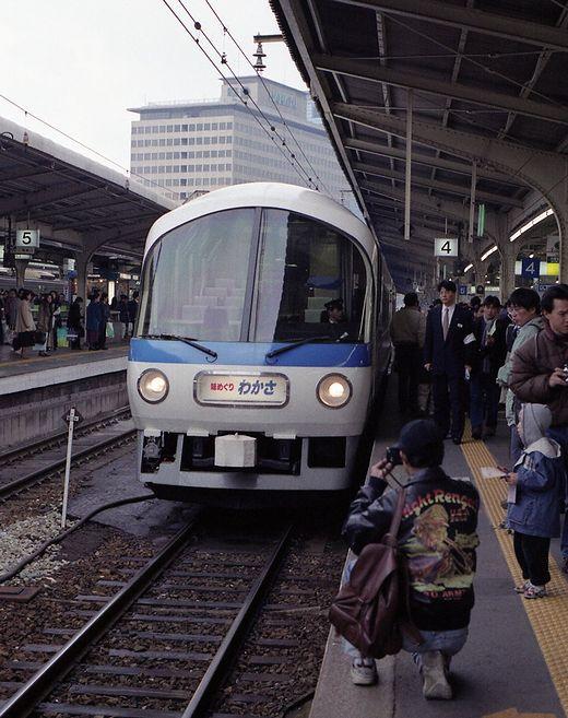 19960218タンゴディスカバリ-931-1
