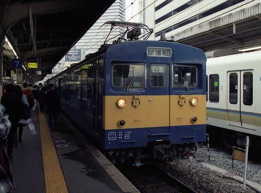 19960218タンゴディスカバリ-933-1