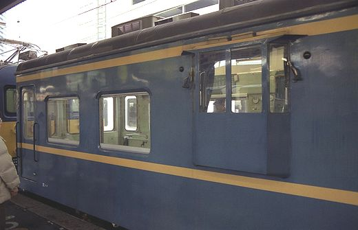 19960218タンゴディスカバリ-935-1