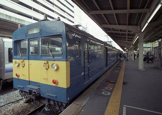 19960218タンゴディスカバリ-937-1
