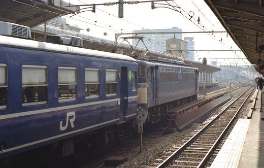 19960218タンゴディスカバリ-943-1