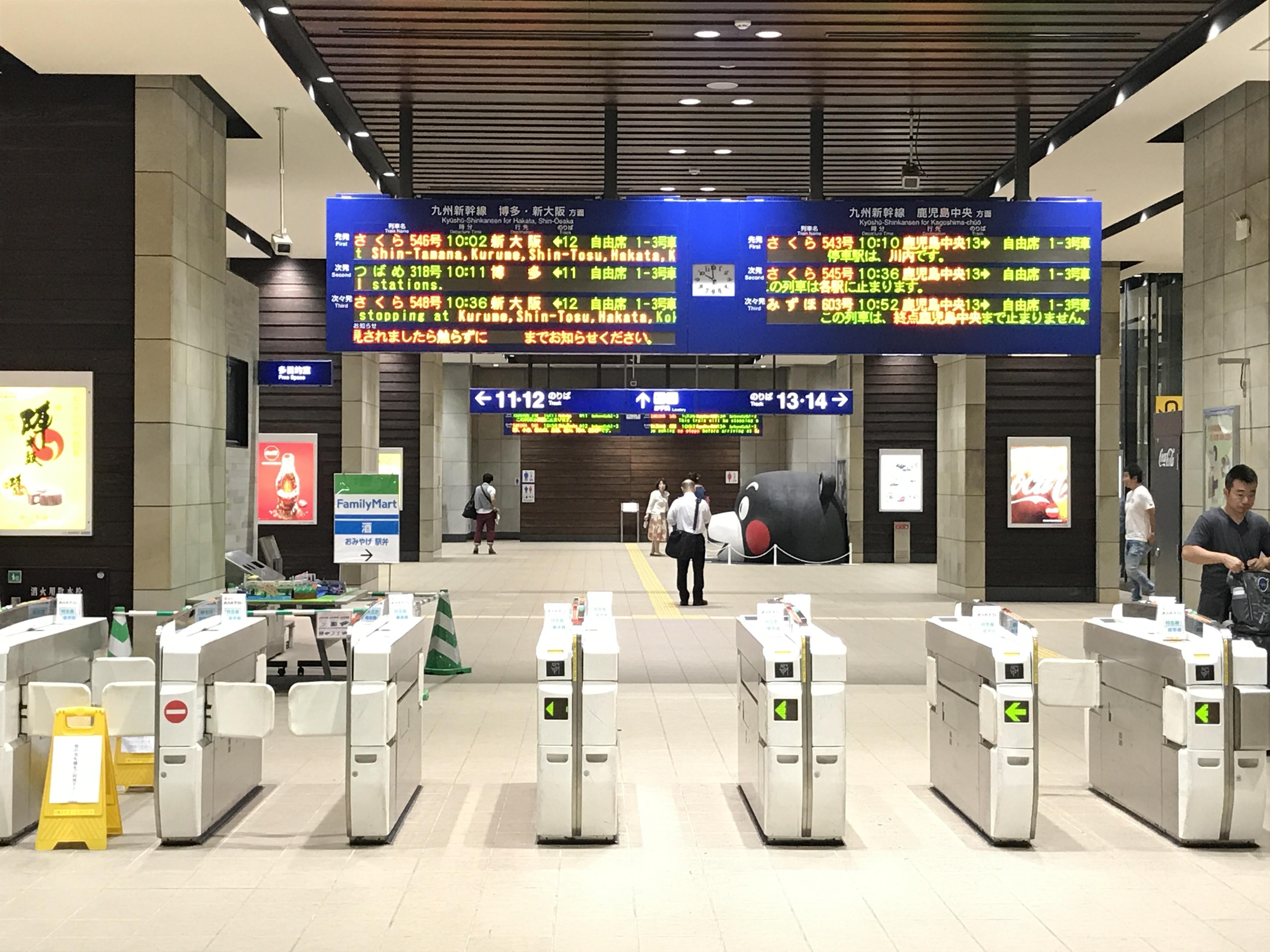 熊本駅新幹線改札