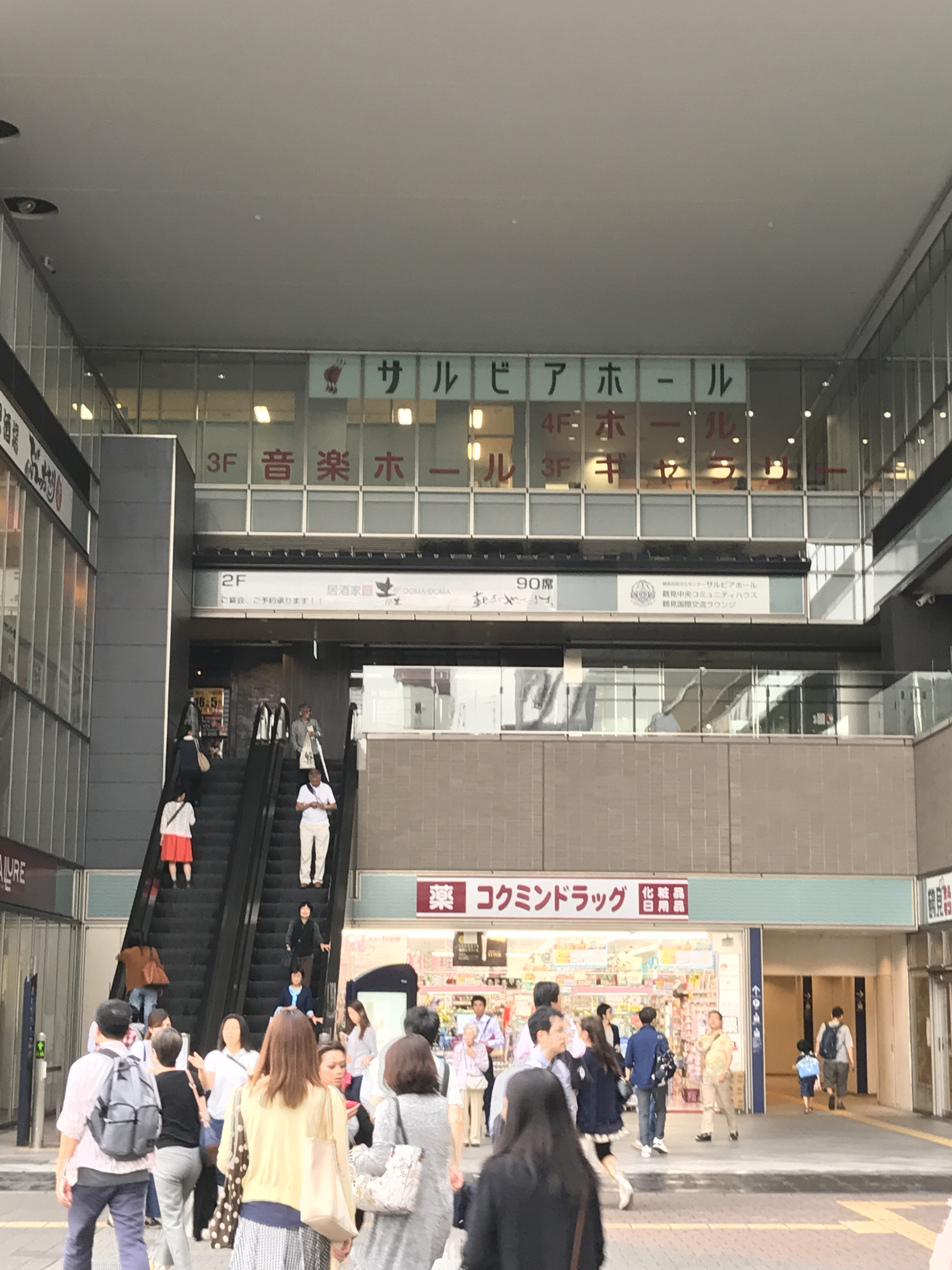 鶴見サルビアホール_20170701