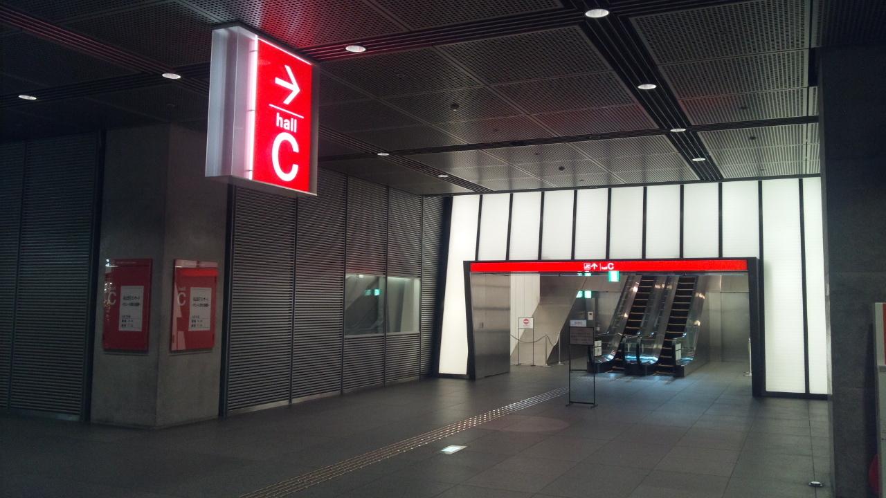 東京国際フォーラム ホールC 地下入口