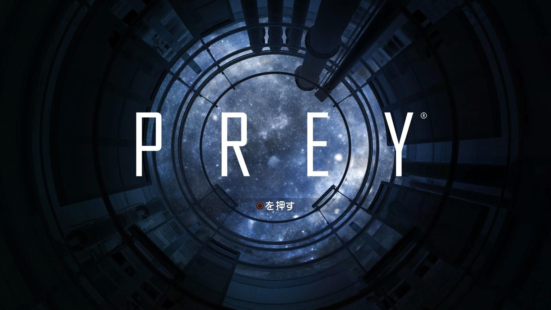 Prey_01_01.jpg