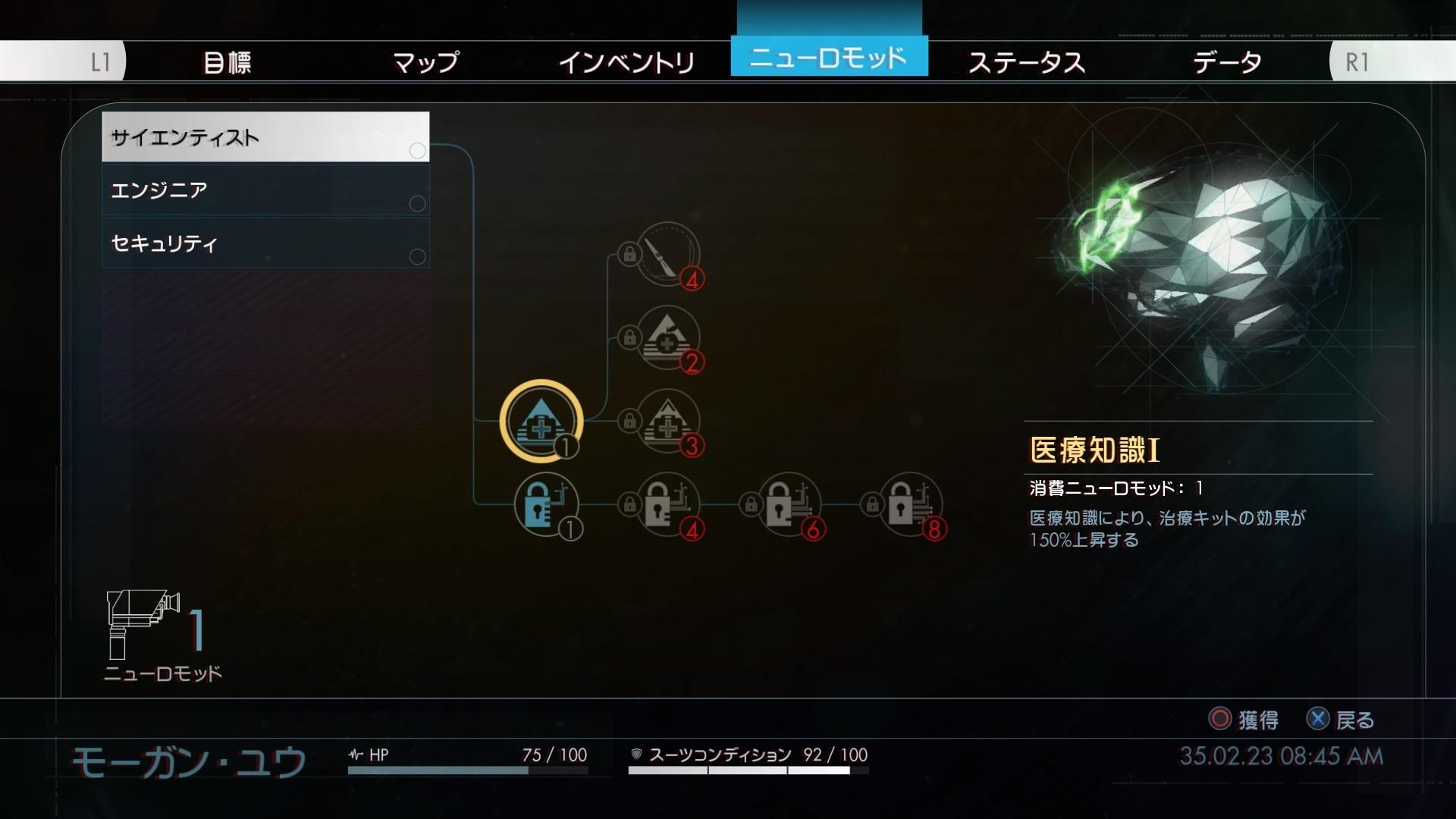 Prey_01_11.jpg