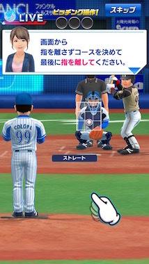 プロ野球バーサス41