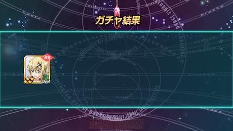 戦姫絶唱シンフォギアXD 評価レビュー