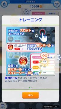 みんゴル 感想/評価レビュー