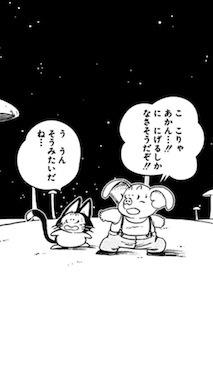 オレコレ 感想/評価レビュー